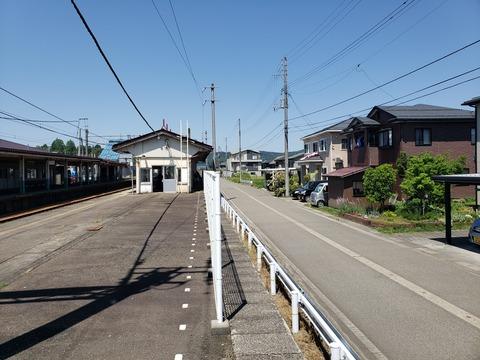 raikoji_home3