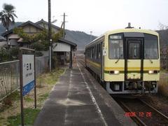 hinobori_home_forShinji
