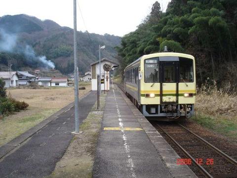 shimokuno_home_forShinji