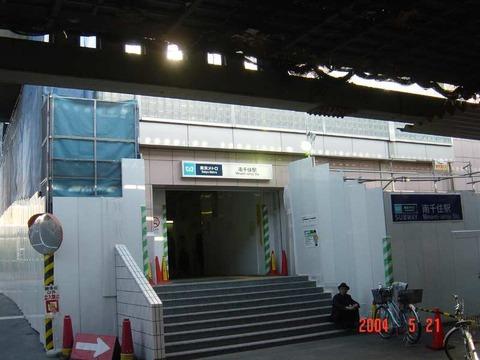 minamisenju_north_exit