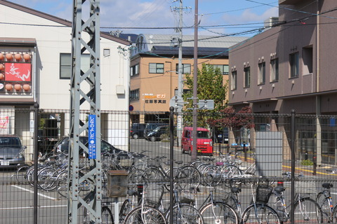 shinanoyoshida_moga