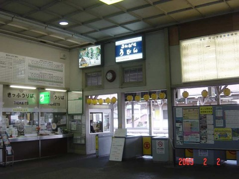 kotohira_kaisatsu