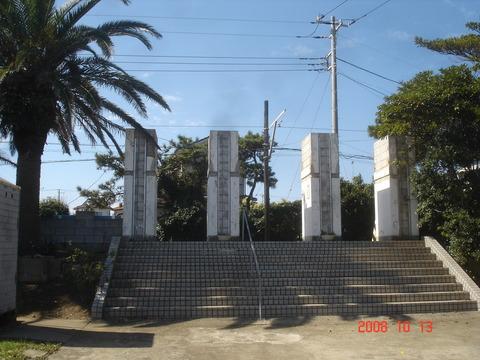 kimigahama_entrance