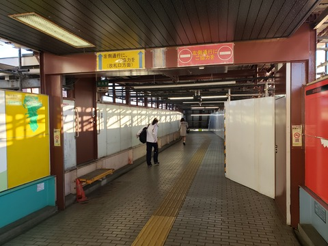 kitakashiwa_norht_entrance