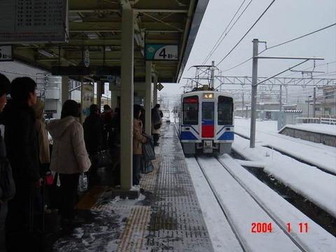 muikamachi_home4_forEchigoyuzawa