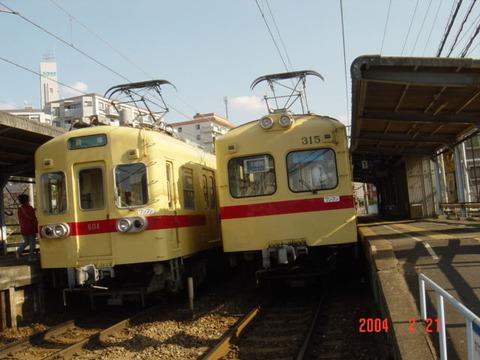 wajiro_nishitetsu_home
