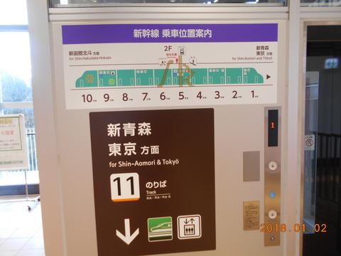 okutsugaruimabetsu_home11_info
