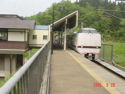 hokuhokuoshima_home_pass_forEchigoyuzawa