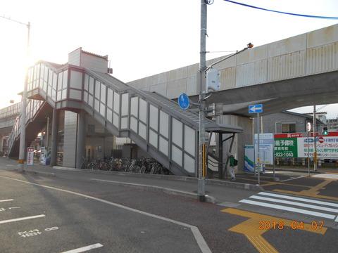 engyojiguchi_entrance1