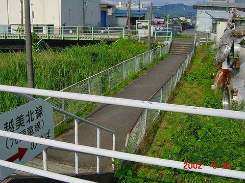 echizenhanando_tsuro