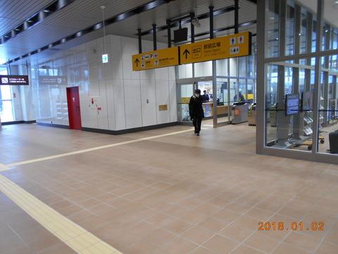 okutsugaruimabetsu_kaisatsu_uchigawa
