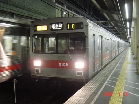 yokohama_home1_forSakuragicho