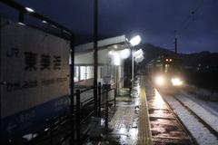 higashimihama_home_forTsuruga