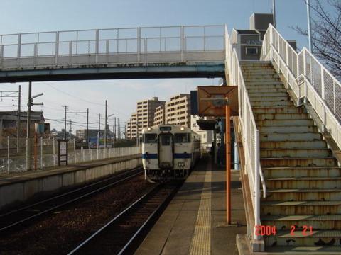 wajiro_home1_forUmi