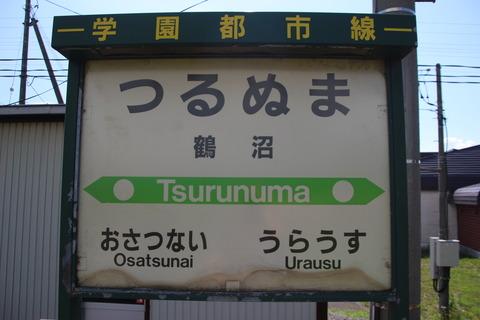 tsurunuma
