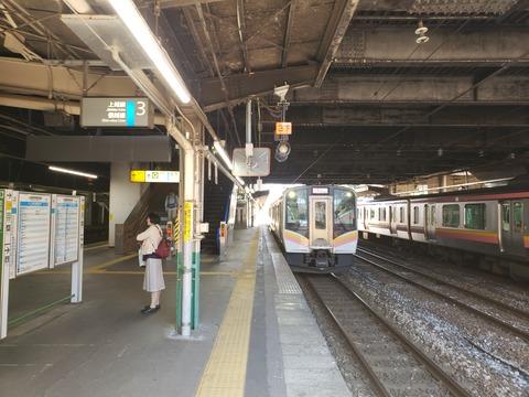 nagaoka_home3_forNaoetsu