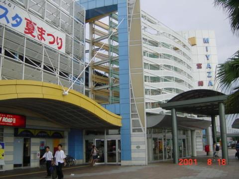 miyazaki_exit