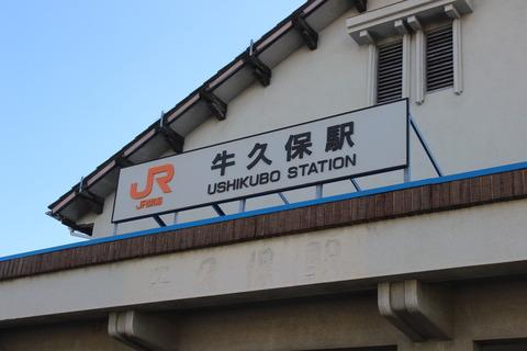 ushikubo_kanban