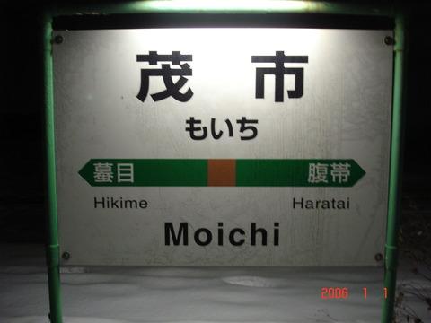 moichi_yamada