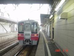 muikamachi_home2_forNiigata