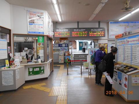 awaikeda_kaisatsu