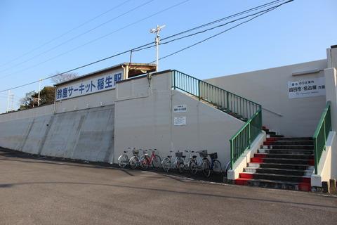 suzukasakkitoino_forYokkaichi_saide_entrance