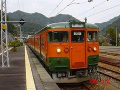 mikawakawai_home1_forToyohashi