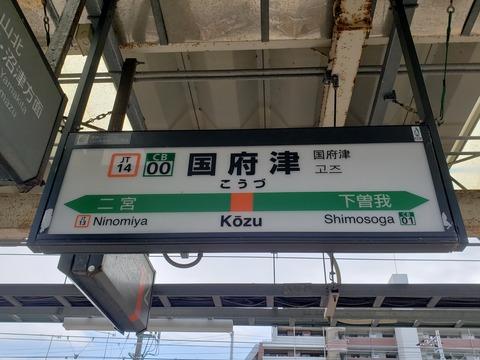 kozu_CB00