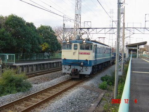 kawasakishimmachi_pass