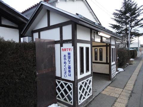 tatsuokajo_machiaishitsu