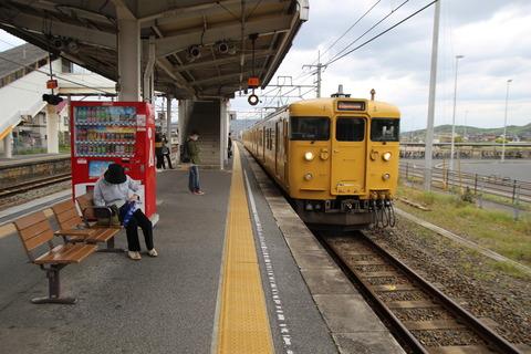 kiyone_home3_forOkayama