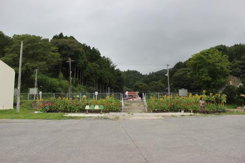 shishiorikarakuwa_ekisyaato_201308