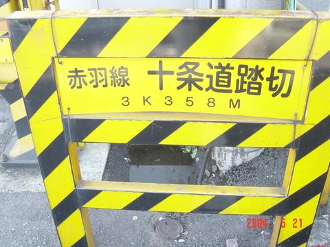 jujodoro_crossing_kanban