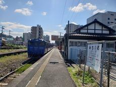 michinoo_home_forKikitsu