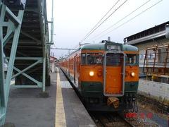 yamamae_home3_forOyama