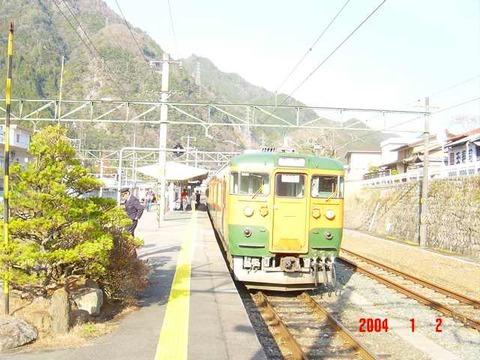 chubutenryu_home2_forToyohashi