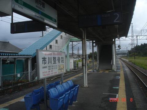 minaminakago_naka