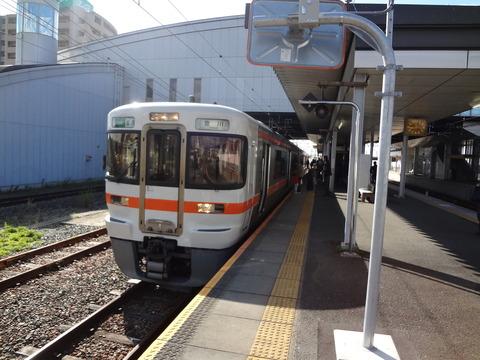 toyokawa_home3_Toyokawa_end