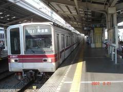 nakameguro_home2