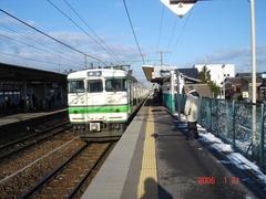 echigoishiyama_home2_forNagaoka