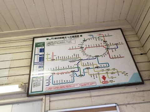 shinshibaura_fare
