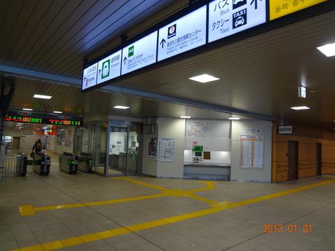 shinaomori_ouline_gate