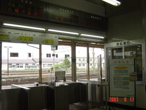 odate_kaisatsu