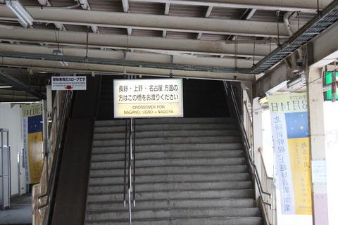 myokokogen_kaisankanban
