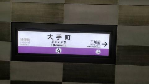 otemachi_Z08