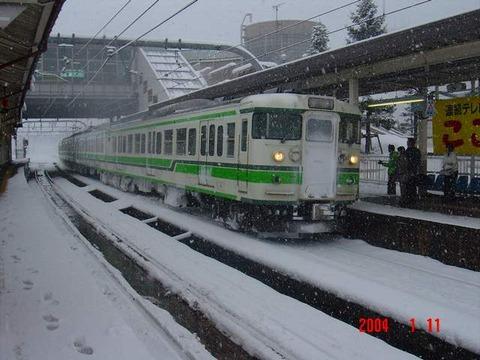 muikamachi_home1