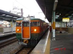 kiryu_home2_forOyama