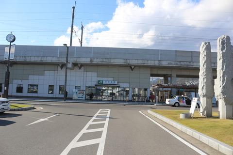 kawanakajima_ekisya
