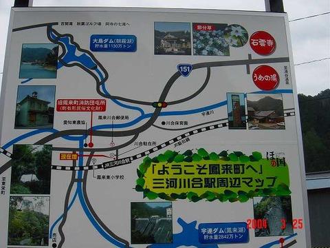 mikawakawai_map