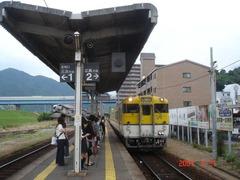 akiyaguchi_home1_forHiroshima